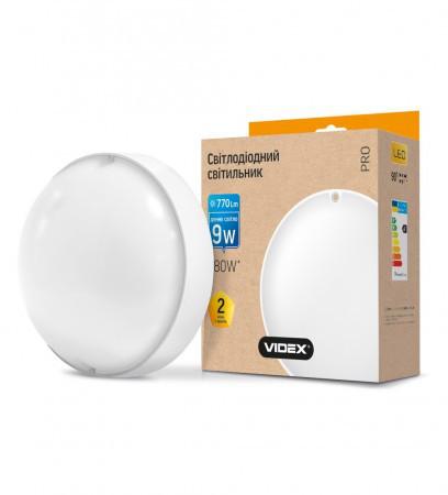 Светодиодный LED светильник Круг 9W 5000К 800Lm IP65 Videx, для ЖКХ