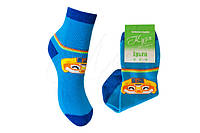 Детские хлопковые носки «Кузя Пингвиненок» 14