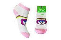 Детские хлопковые носки «Кузя Петти»