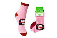 Детские хлопковые носки «Кузя Розовый Пингвиненок» 22