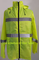 """Куртка влагостойкая """"Рефлекс"""" с капюшоном, салатовая, фото 1"""