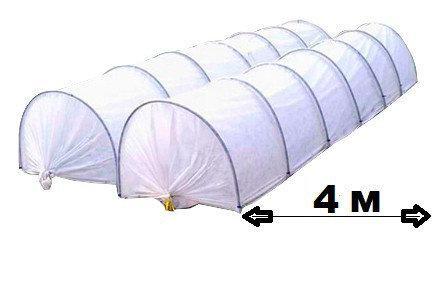 Парник Агро-Лидер из агроволокна 50 плотность 4 метра