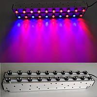Led фито светильник для растений, 40 Вт, с регулируемым спектром