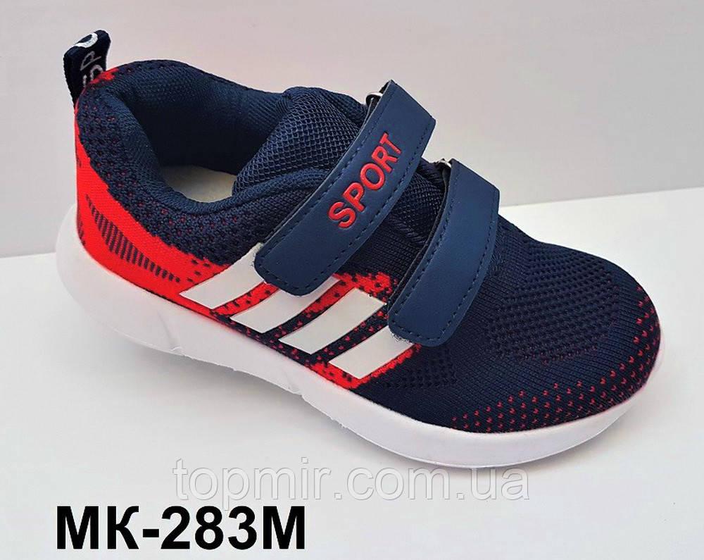 910be4a9 Детские летние кроссовки для мальчика Турция, 28 р: продажа, цена в ...