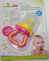 Посуда Nibi силиконовый для кормления младенцев в комплекте c дополнительной насадкой Kinderenok Nibi, силикон_розовый