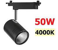 Трековый светильник светодиодный Feron AL104 50W (черный)