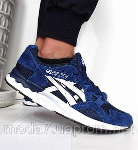 Мужские кроссовки Asics Gel Lute V синие сетка