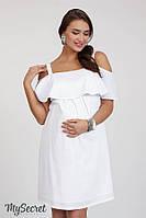 Хлопковый сарафан для беременных и кормящих RINA, белый 1, фото 1