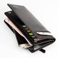 Мужской кошелек клатч портмоне Baellerry B618