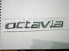 Надпись OCTAVIA  164х24 мм