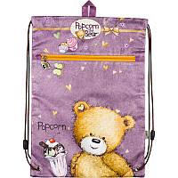 Сумка для обуви с карманом Kite Popcorn the Bear PO18-601M-1, фото 1