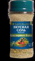 """Вкусная соль """"Для первых блюд"""""""