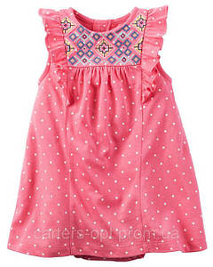 Товари та послуги купити дитячий одяг  Kids Dress Code  231ae180c72a4