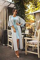 Изящный комплект женское платье и удлиненный кардиган из легкого трикотажа