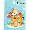 Школьный дневник Kite Popcorn the Bear PO18-262