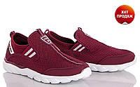 Стильные шикарные кроссовки текстиль р(36-40)