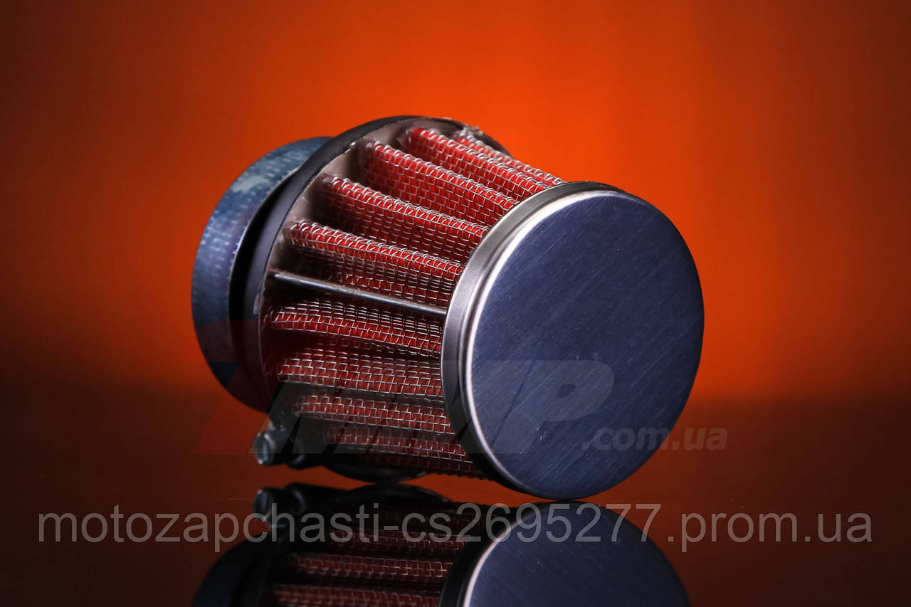Фильтр нулевого сопротивления открытый Ø35 мм