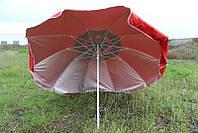 Зонт торговый (пляжный) с серебряным напылением и ветровым клапаном, диаметр 2,2 м., фото 1
