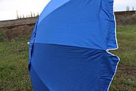 Зонт торговый (пляжный) с серебряным напылением, 12 спиц, диаметр 2,5 м., фото 1
