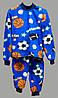 Пижамы детские для мальчиков флиз