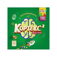 Кортекс для детей 2: настольная игра викторина. Стиль жизни