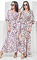 Женское летнее длинное платье-халат с запахом Baterflai (разные цвета)