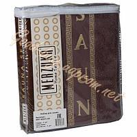 Набор для сауны мужской MERZUKA Темно-коричневый   (тапочки, шапочка, полотенце) 100% cotton Турция