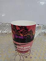 Чашка 350мл 'Охота и рыбалка'
