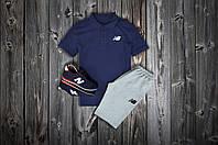 Летний спортивный костюм New Balance, поло+шорты (синий+серый)