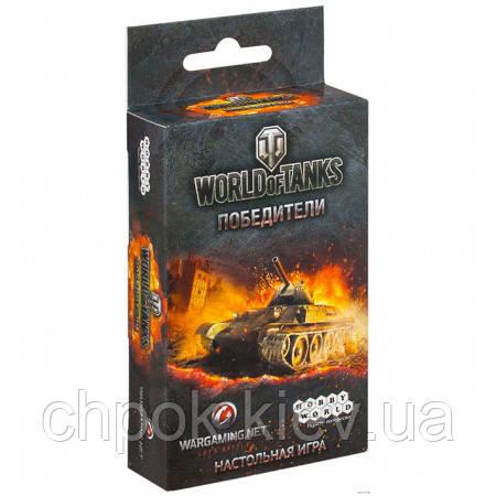 карткова гра world of tanks