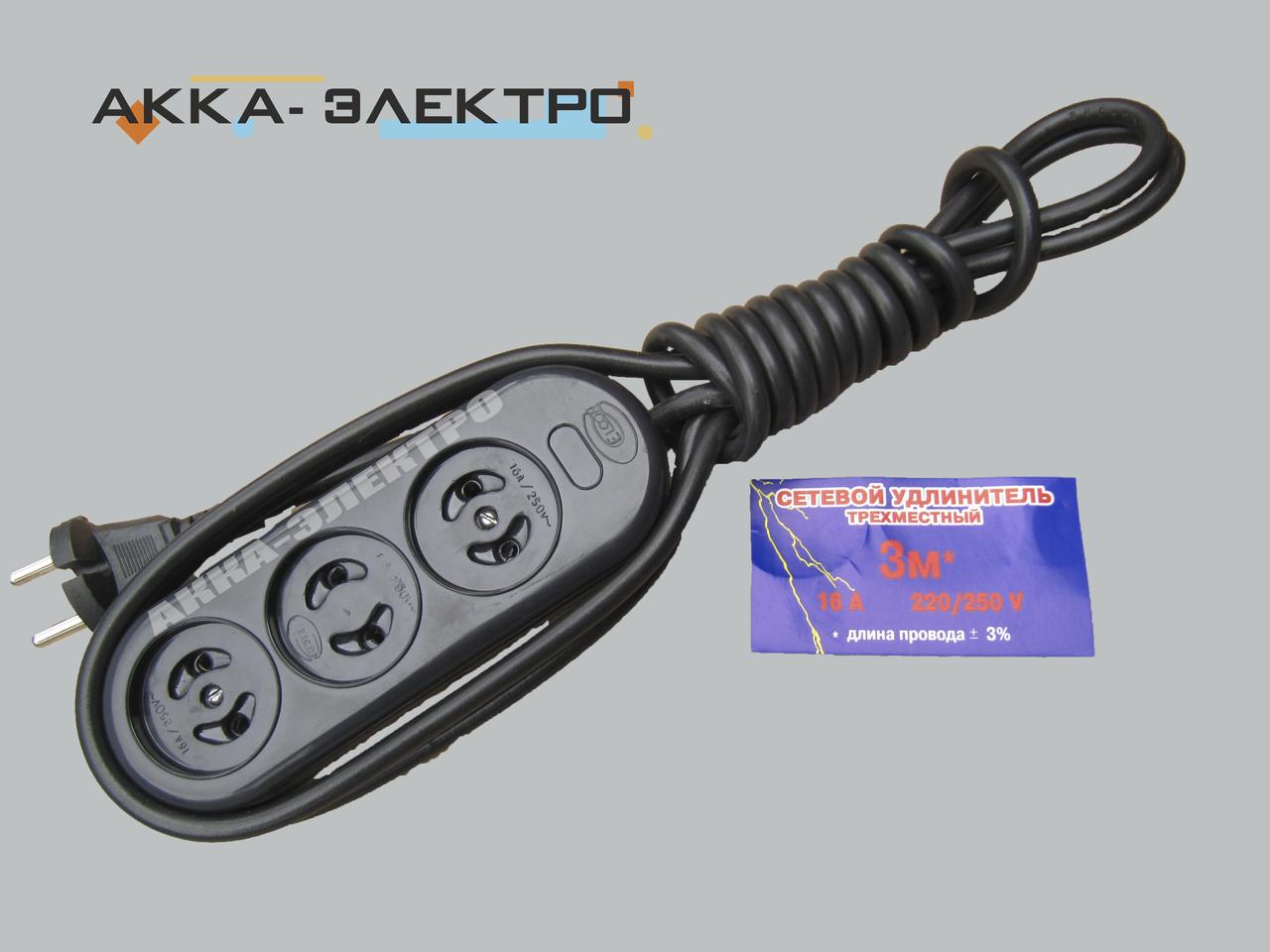 Удлинитель 3 гнезда карболит 3м.16А(черный, в упаковке) Харьков