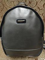 Женский рюкзак искусств кожа городской спортивный стильный опт, фото 1