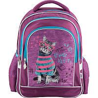 Рюкзак школьный Kite Rachael Hale R18-509S; рост 115-130 см