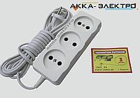 Удлинитель сетевой 3 гнезда 3м. 6А(в упаковке) Харьков