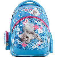 Рюкзак школьный Kite Rachael Hale R18-521S; рост 115-130 см