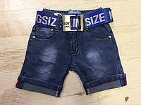 Джинсовые шорты для мальчиков Nice Wear 74-104 p.p.