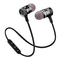 Беспроводные спортивные наушники Baseus S07 Bluetooth гарнитура
