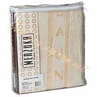 Набор для сауны мужской MERZUKA молочный   (тапочки, шапочка, полотенце) 100% cotton Турция
