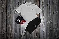 Летний спортивный костюм Adidas,адидас, поло+шорты (белый+черный)
