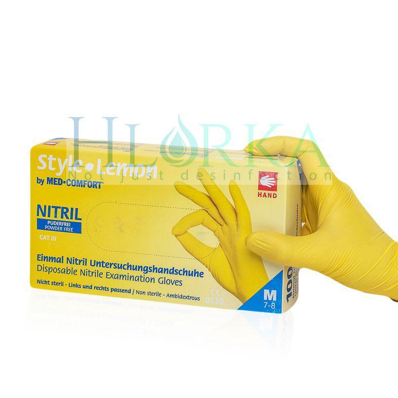 Перчатки нитриловые, смотровые Style Lemon Желтые (100шт./уп.)