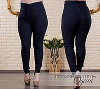 Женские брюки Mila