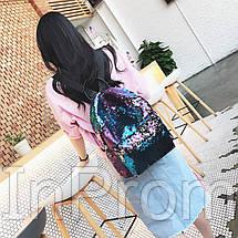 Рюкзак Hag Crystal Bue, фото 3