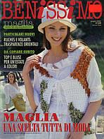 """Журнал по вязанию спицами """"BENISSIMO"""" июнь 2002, фото 1"""