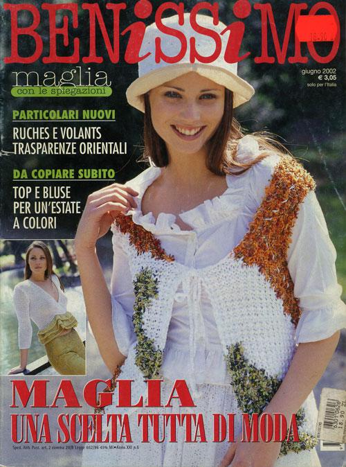 """Журнал по вязанию спицами """"BENISSIMO"""" июнь 2002"""