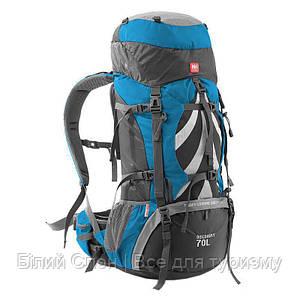 Рюкзак туристичний Naturehike Professional 70+5 л