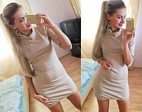 "Платье ""Амина"""