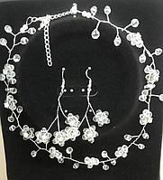 Свадебные комплекты. Плетенные ожерелья и серьги оптом. 232