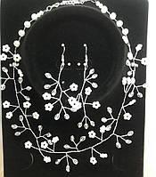 Свадебный набор украшений. Плетенные свадебные ожерелья оптом. 235