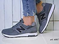 Кроссовки мужские New Balance 1400 серые - Топ качество ААА+, Реальные фото, Замша/текстиль, легкие