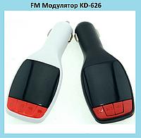 FM Mодулятор KD-626!Акция